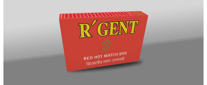 House of NTC announces the launch of R'Gent Matchbox
