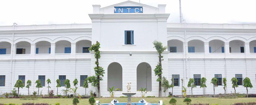 HOUSE OF NTC